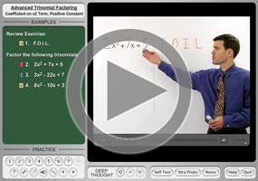 Factoring Trinomials on MathHelp.com
