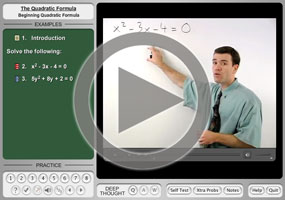 Deriving the Quadratic Formula on MathHelp.com