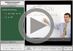 Advanced Polynomial Multiplication on MathHelp.com